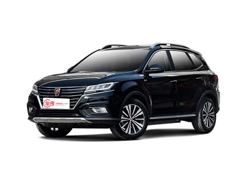深圳荣威RX5新能源报价